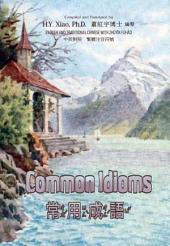 02 - Common Idioms (Traditional Chinese Zhuyin Fuhao): 常用成語(繁體注音符號)