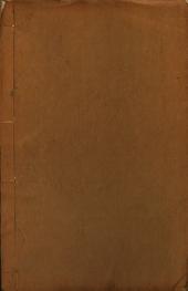 皮氏八種: 第 1-14 卷