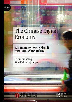 The Chinese Digital Economy PDF