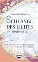 Schlange des Lichts PDF