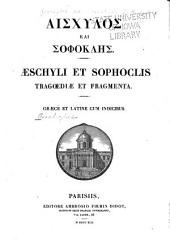 Aischylos kai Sophoklēs
