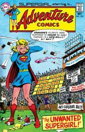 Adventure Comics (1938-) #393