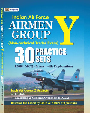 INDIAN AIR FORCE AIRMEN GROUP Y  NON TECHNICAL TRADES EXAM  30 PRACTICE SETS