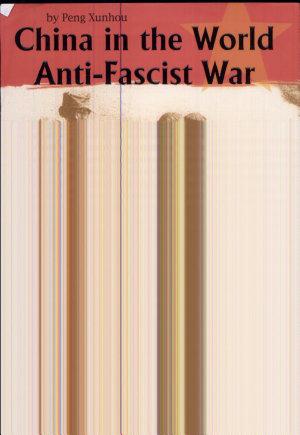 China in the World Anti fascist War PDF