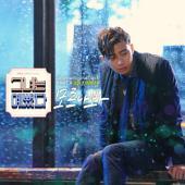 [Drum Score]모르나봐-소유,브라더수: 그녀는 예뻤다 OST Part.4(2015.10) [Drum Sheet Music]