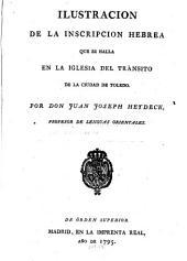 Ilustracion de la inscripcion hebrea, que se halla en la iglesia del transito de la ciudad de Toledo: c. Apend