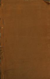 黄安縣(湖北)志: 10卷, 卷首 : 1卷