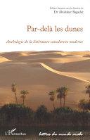 Par del   les dunes