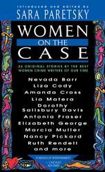 Women on the Case PDF