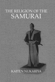 Religion Of The Samurai PDF
