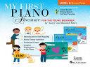 My First Piano Adventure Level B Bravo