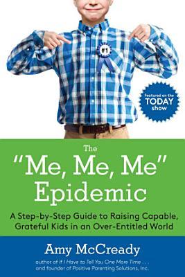 The Me  Me  Me Epidemic