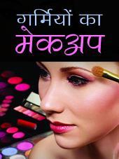Garmiyon Ka Makeup