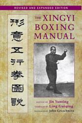 The Xingyi Boxing Manual Revised And Expanded Edition Book PDF