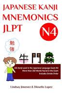 Japanese Kanji Mnemonics Jlpt N4