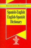 Spanish English  English Spanish dictionary