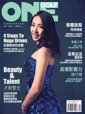 ONEGOLF玩高爾夫國際中文版 第51期: 201504