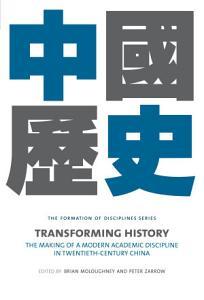 Transforming History PDF
