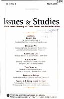 Issues   Studies PDF