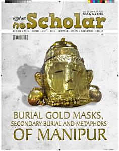 neScholar Magazine Vol 03 Issue 03 PDF