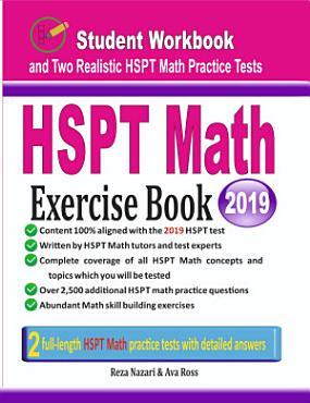 HSPT Math Exercise Book PDF