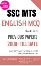 ENGLISH MULTI TASKING STAFF MULTIPLE CHOICE QUESTIONS PDF