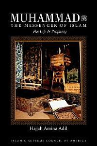 Muhammad  the Messenger of Islam Book