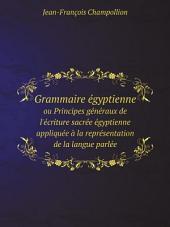 Grammaire ?gyptienne: Parties1à3
