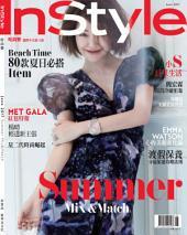 InStyle 時尚樂 6月號/2017 第13期