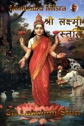 Lakshmi Stuti In English Rhyme: लक्ष्मी स्तुति