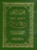 Qur     n al Kar  m