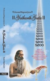 Yatharth Geeta - Italian: La Bhagavad-Gita in Italiano