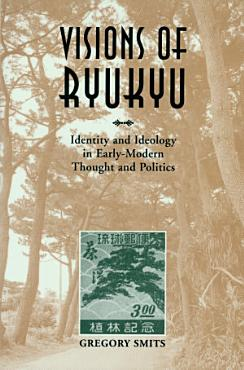 Visions of Ryukyu PDF