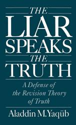 The Liar Speaks The Truth Book PDF