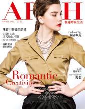 ARCH雅趣時尚生活325期: Romantic Creativity