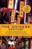The Chinese Century PDF
