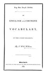English and Chinese Vocabulary in the Court Dialect