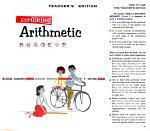 Exploring Arithmetic PDF