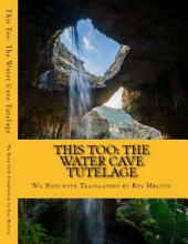 This Too: The Water Cave Tutelage
