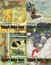 01 - Volland's Mother Goose, 4-Volume Set (Traditional Chinese): 臥龍鵝媽媽(四冊)(繁體)
