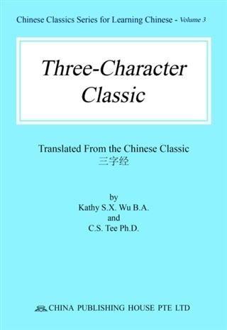 Three Character Classic PDF