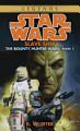 Slave Ship  Star Wars Legends  The Bounty Hunter Wars