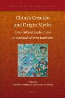 China   s Creation and Origin Myths PDF