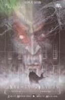 Arkham Asylum PDF