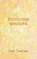 Dzogchen Semdzins