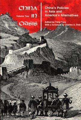 China in Crisis  Volume 2 PDF