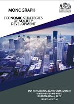 Economic strategies for the development of society