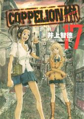 COPPELION: Volume 17
