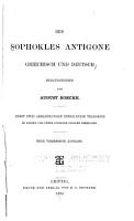 Des Sophokles Antigone  Griechisch und Deutsch PDF