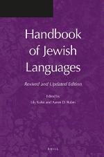 Handbook of Jewish Languages
